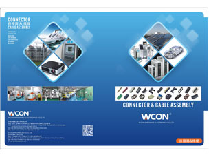 WCON Products View