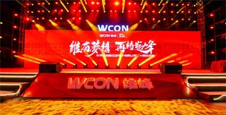 Congratulations!WCON's 20th Anniversary Celebrations Have Come To A Successful Conclusion~